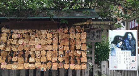 露天神社の絵馬